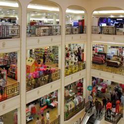 Palacio de Hierro Shopping Mall, Mexico City