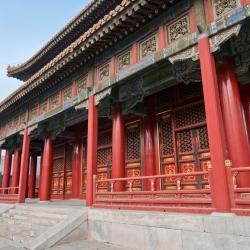 Confucius Temple and Guozijian Museum, Beijing