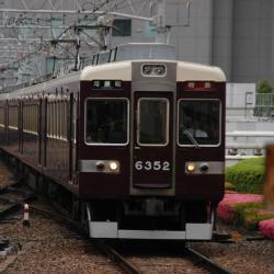 Umeda Station