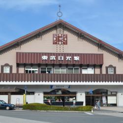 Железнодорожная станция Тобу Никко