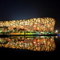 Beijing National Stadium - Bird Nest