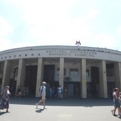 VDNKh Metro Station