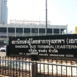 Ekkamai Eastern Bus Terminal