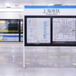 Hechuan Road Station