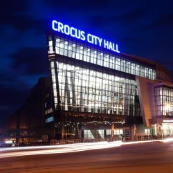 Выставочный центр «Крокус Экспо»