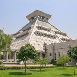 Henan Museum, Zhengzhou