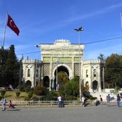 Площадь Беязыт