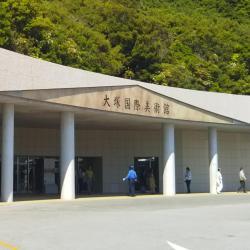 متحف أوتسوكا للفنون, ناروتو