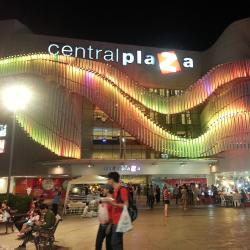 Centre commercial Central Plaza Udon Thani, Udon Thani