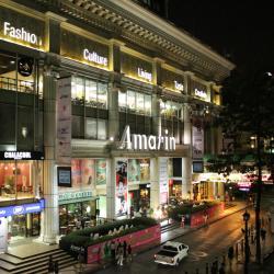 Centro commerciale Amarin Plaza