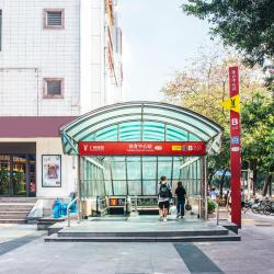 Tianhe Sports Center Station