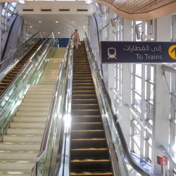 Jebel Ali JAFZA Metro Station