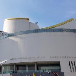 Centro artistico e culturale di Bangkok