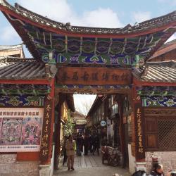The Ancient Tea Horse Road Museum, Lijiang