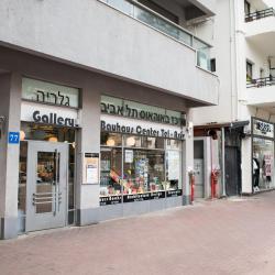 Центр Баухаус, Тель-Авив
