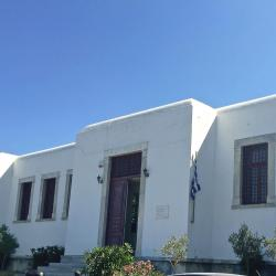 Archaeological Museum of Mykonos