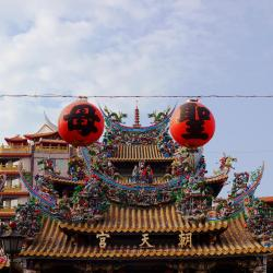 Yunlin County 4 guest houses
