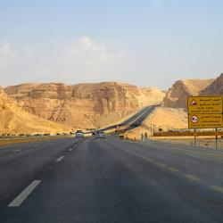 Riyadh Province