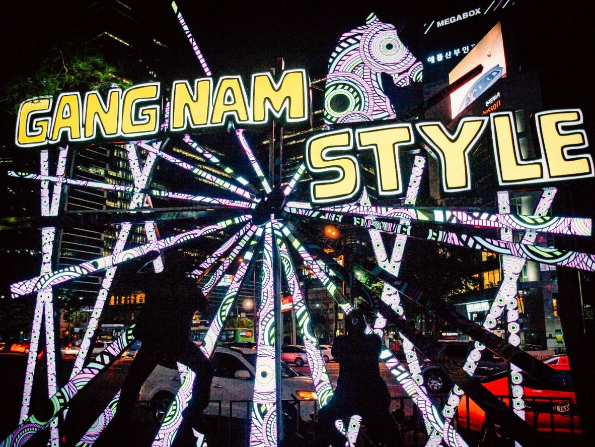 The Gangnam district was made internationally famous thanks to South Korean musician, PSY
