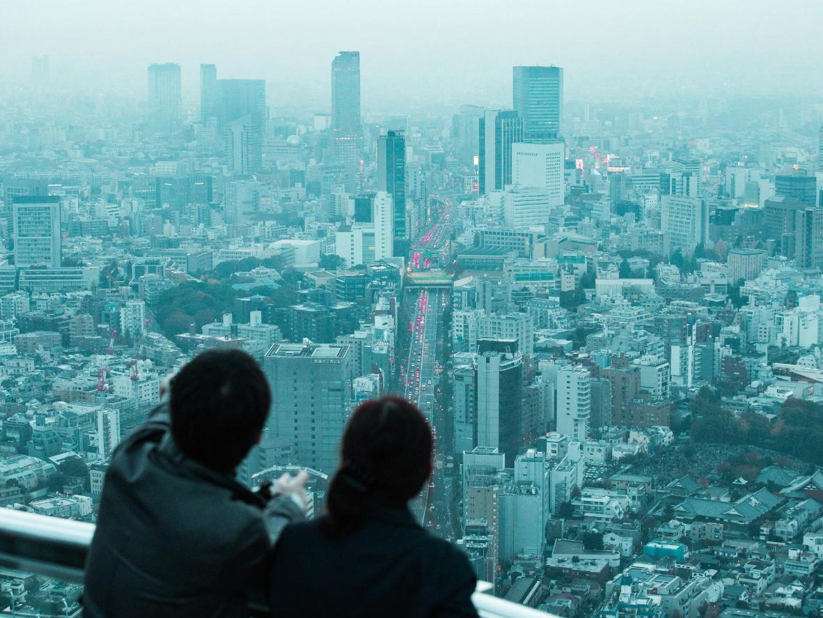 Tokyo panoraam