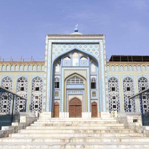Tadjikistán