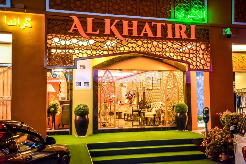 Отель  Al Khatiri Hotel  - отзывы Booking