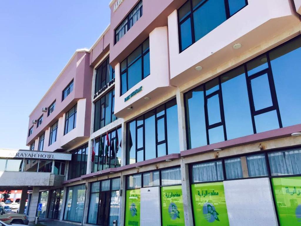 Отель  Alrayah Hotel