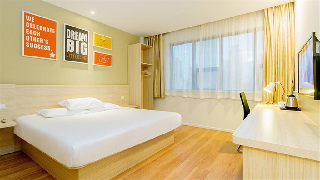 Отель Hanting Hotel Shengyang Northeastern University - отзывы Booking