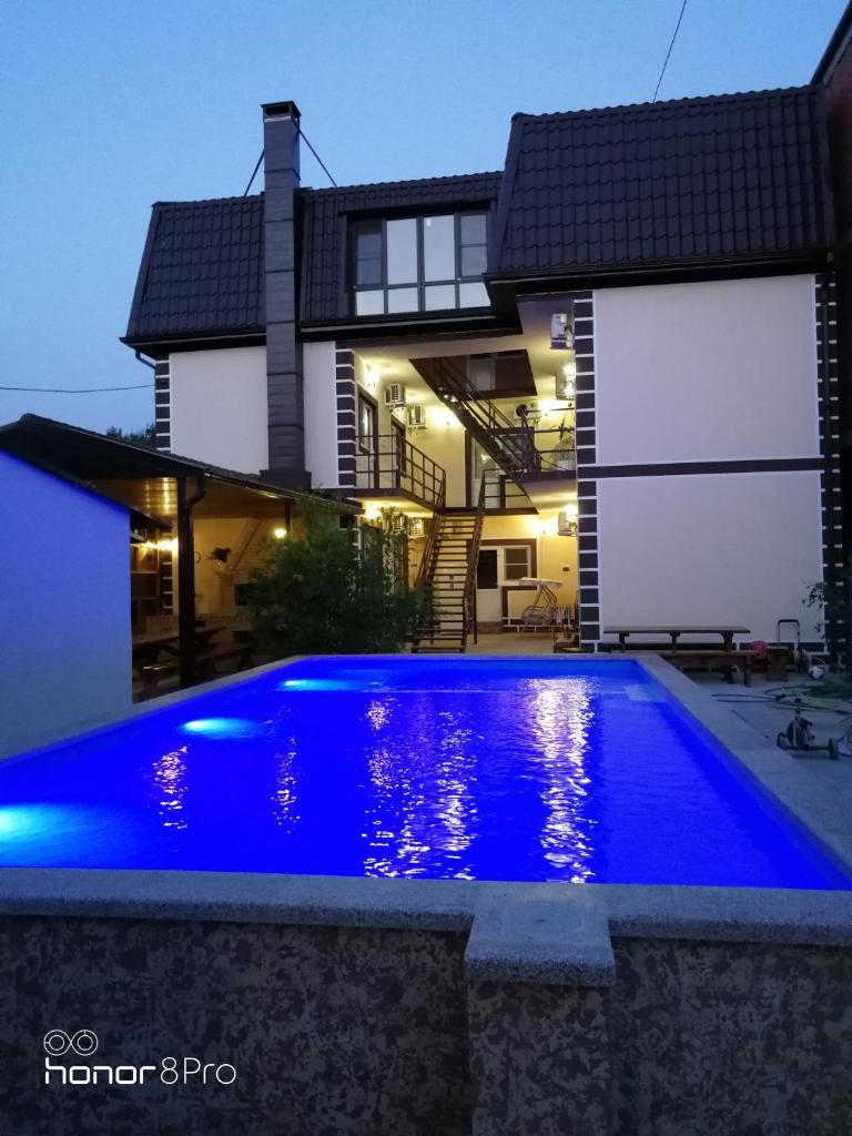 Гостевой дом Guest house Nadezhda - отзывы Booking