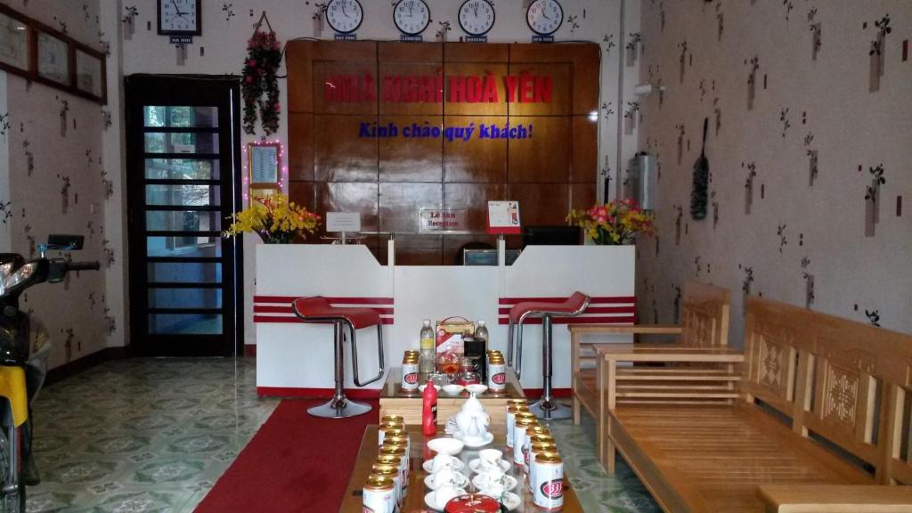Гостевой дом Nhà nghỉ Hòa Yến 1 - отзывы Booking