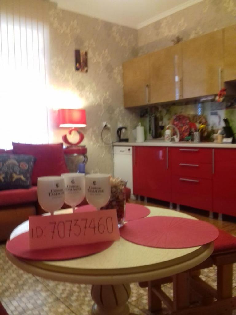 Апартаменты/квартира  Apartment On Mezhsanatornyy Proyezd 29