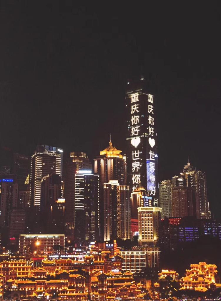 Отель Отель Chongqing CCHome Hotel