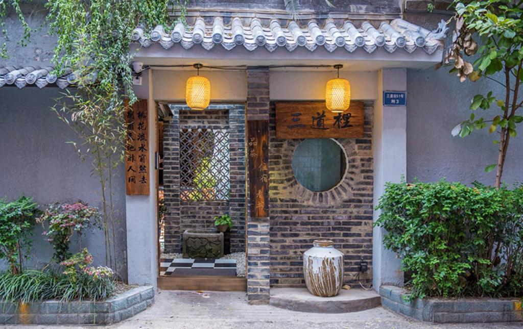 Апарт-отель San Dao Li Cando Hotel