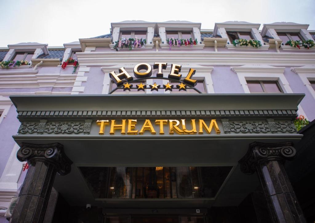 Отель Theatrum Hotel Baku - отзывы Booking