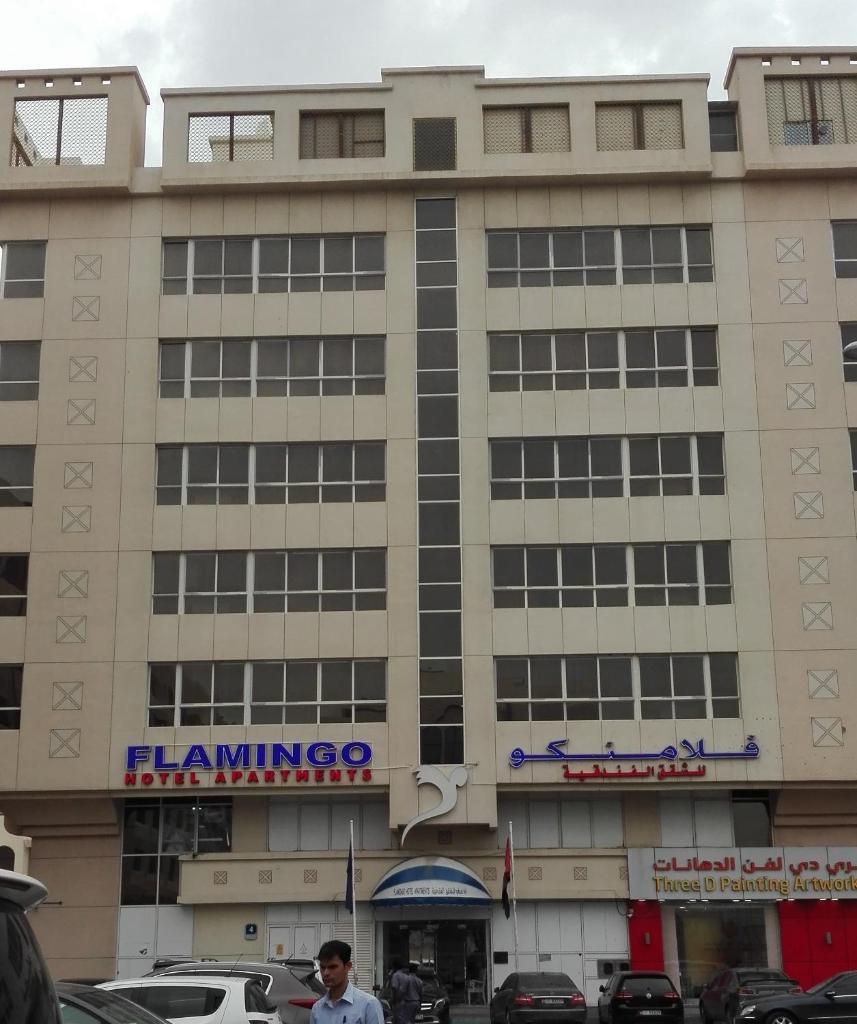Апарт-отель  Flamingo Hotel Apartment