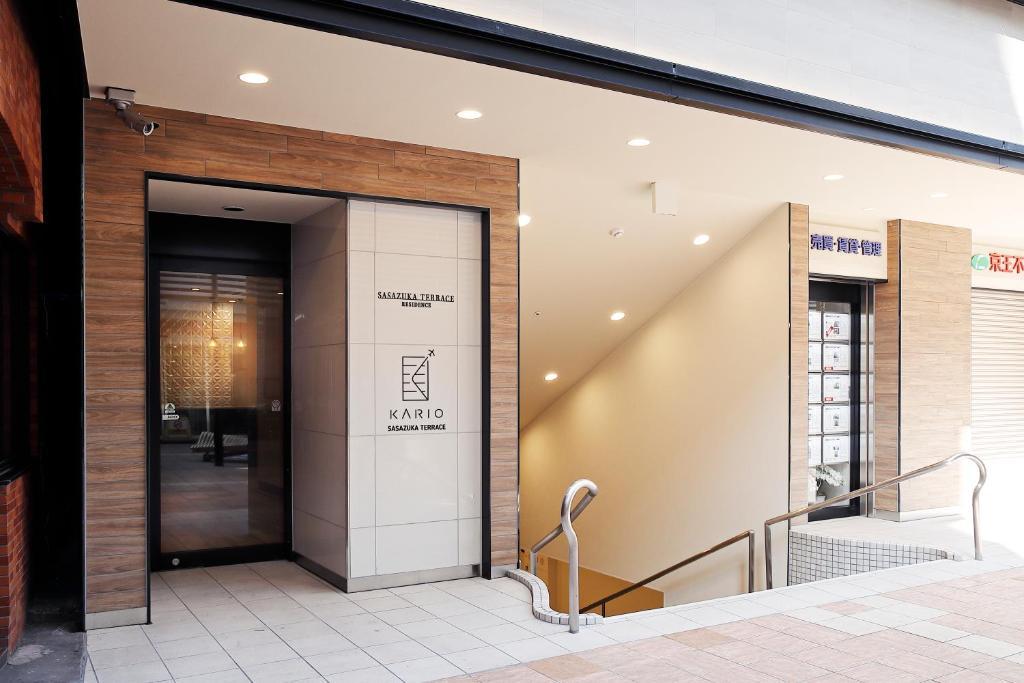 Отель  Отель  KARIO SASAZUKA TERRACE