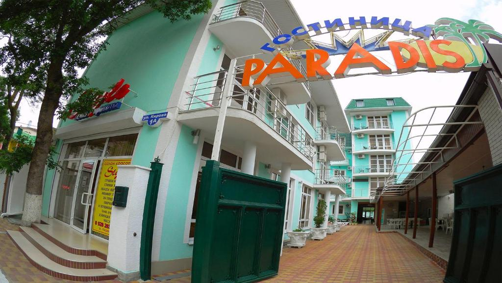 Фото  Отель  Paradise