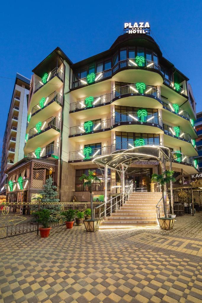 Отель Отель Плаза - отзывы Booking