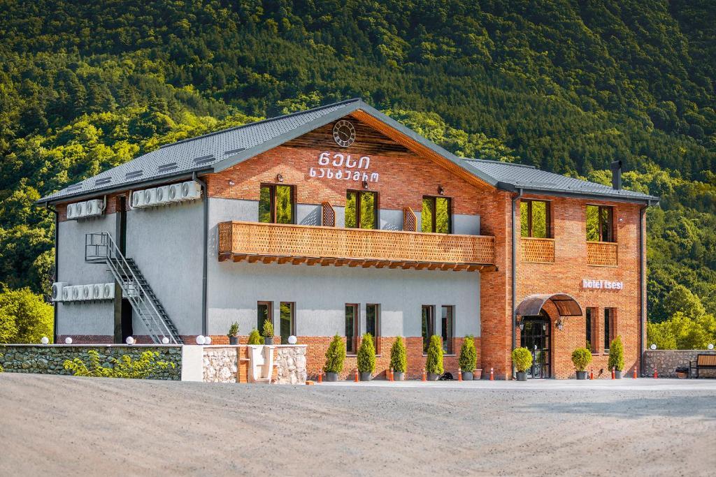 Отель  Hotel Tsesi