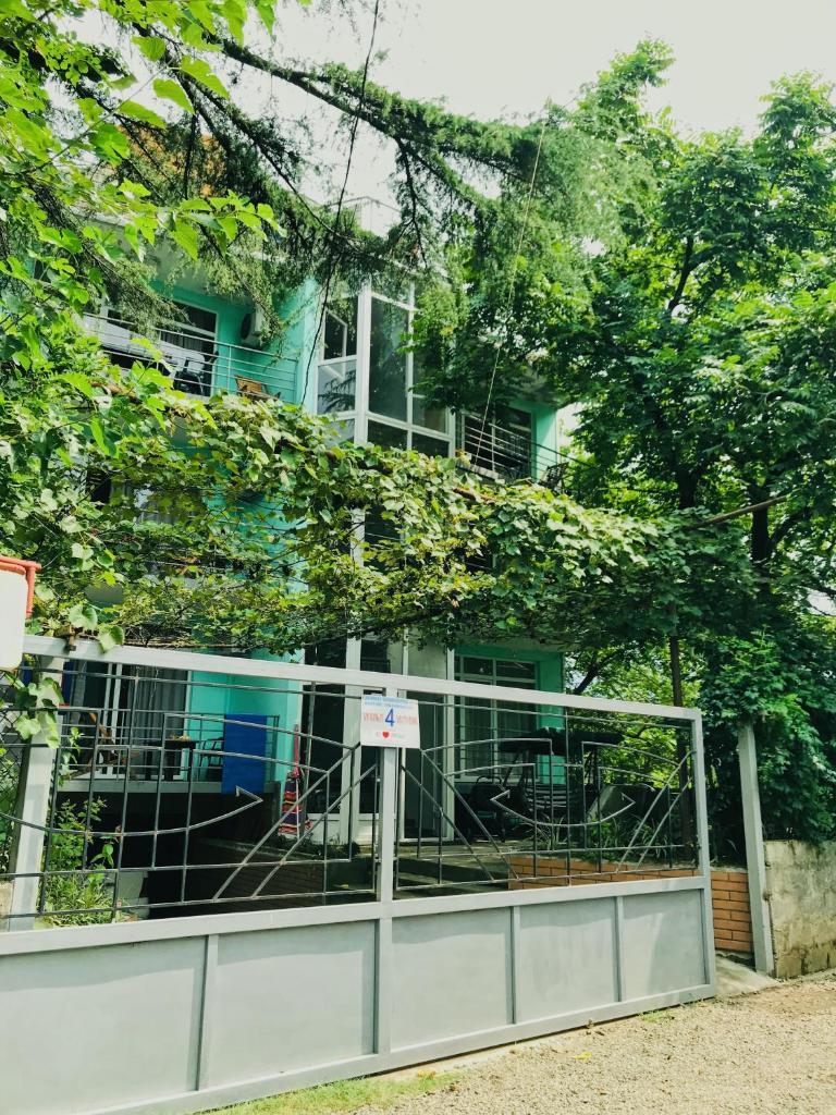 Гостевой дом  Green Hotel Ureki  - отзывы Booking