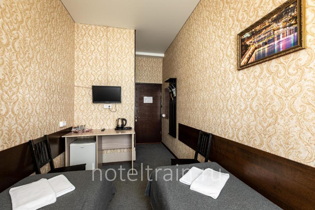 Мотель Motel RZD