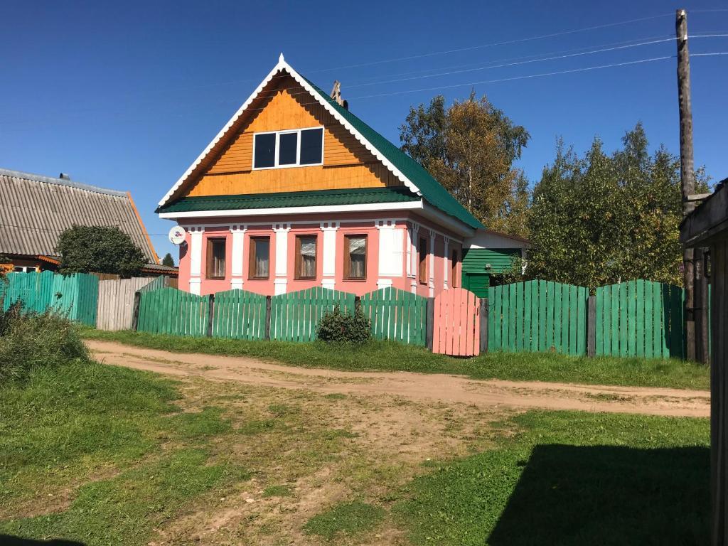 Дом для отпуска  Holiday Home Tsentralnaya 17  - отзывы Booking