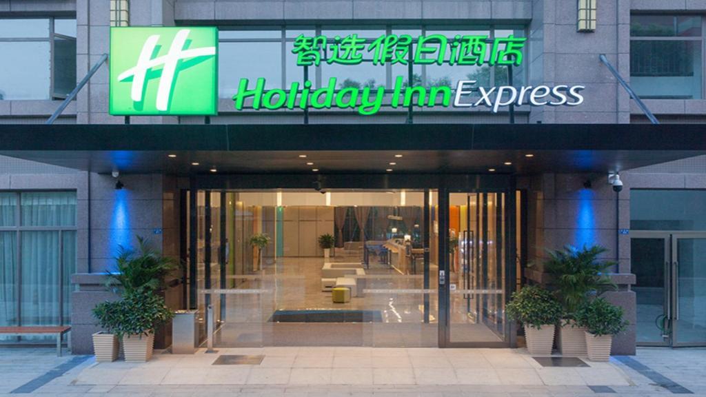 Отель Отель Holiday Inn Express Chengdu Airport Zone(Chengdu Shuangliu International Airport Branch), An IHG Hotel