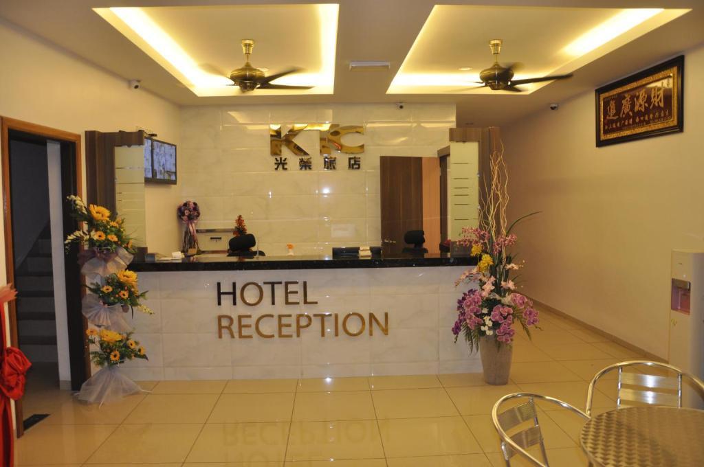 Отель  KTC HOTEL  - отзывы Booking
