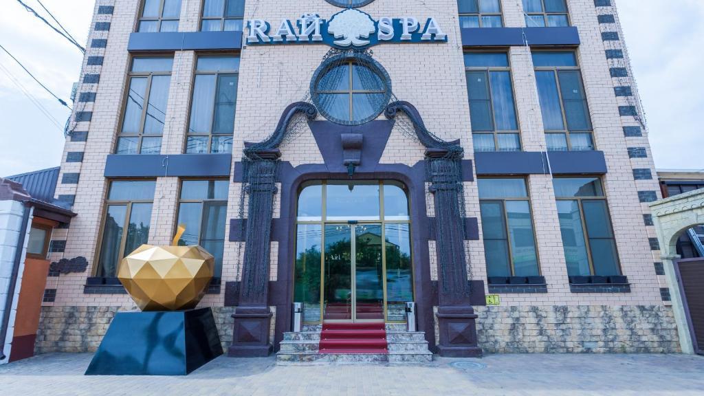 Отель Гостинично-банный комплекс