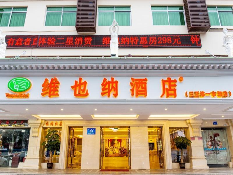 Отель  Vienna Hotel(Hainan Sanya Bay Phoenix Island Store)  - отзывы Booking