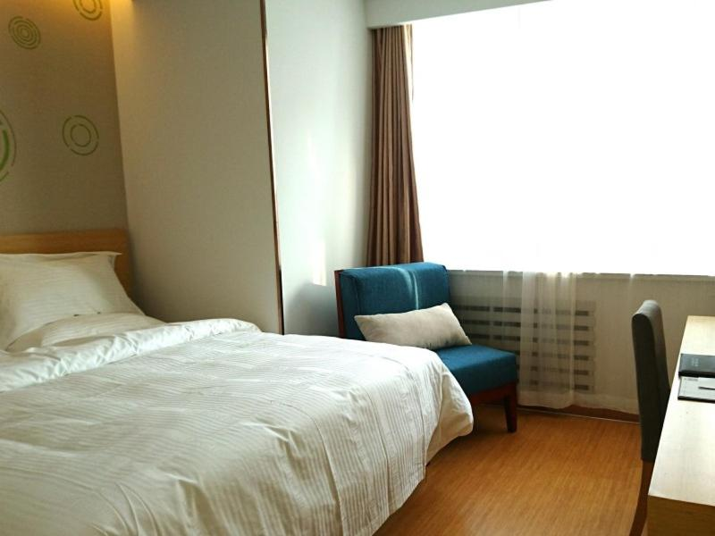 Отель GreenTree Inn Shenyang Shenhe District Shenyang Station(N)Expreess Hotel - отзывы Booking