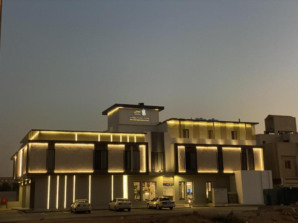 Отель  Sadan Furnished Apartments  - отзывы Booking