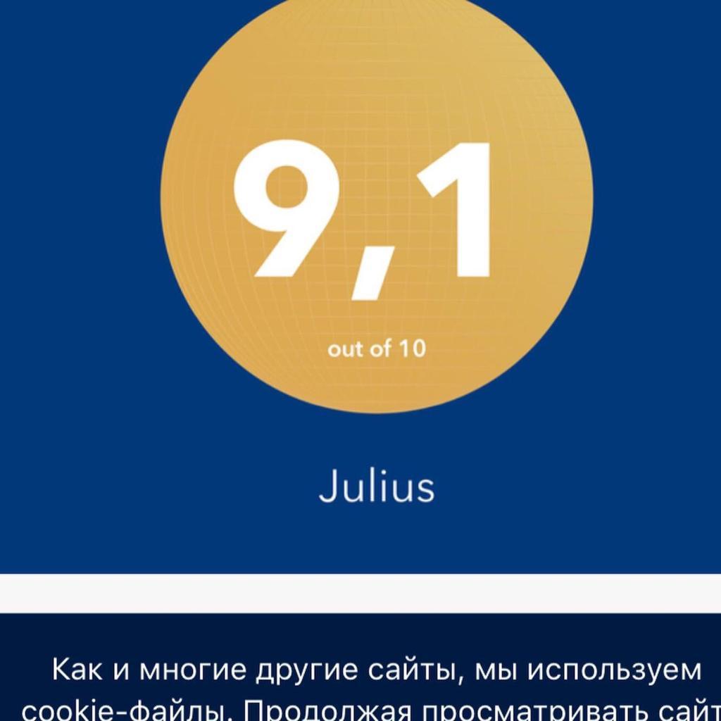 Апартаменты/квартиры  Julius  - отзывы Booking