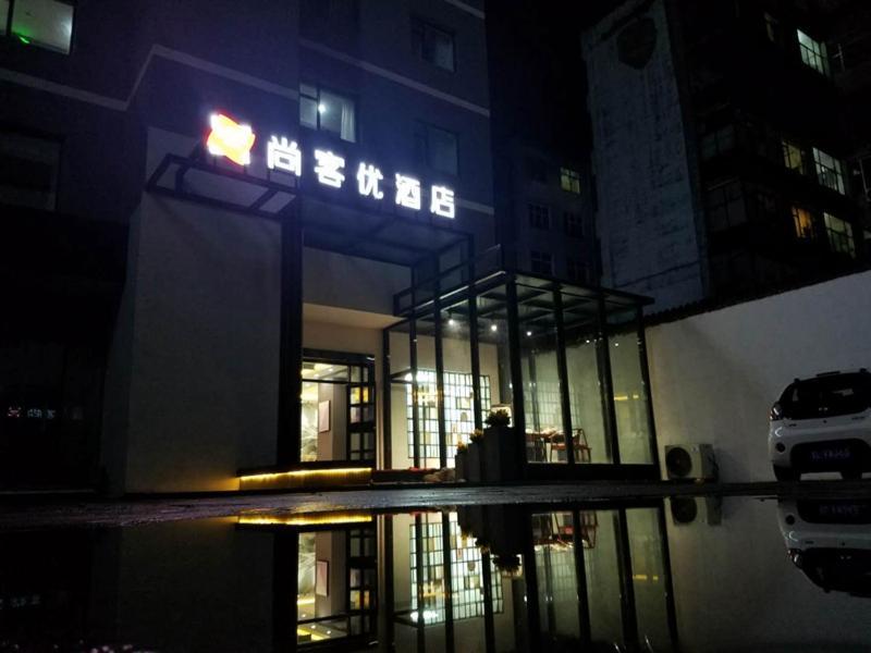 Фото  Отель  Thank Inn Chain Hotel Shanxi Linfen YaoDou Zone Pingyang North Street
